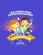 Parcours_Jeu_Bouchain.jpg